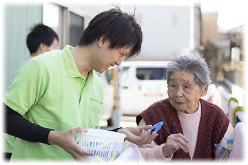 豊田市介護のつばさ求人募集1